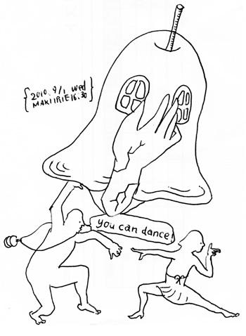 1dance.jpg